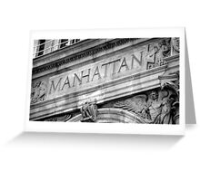 New Yor City Greeting Card