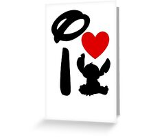 I Heart Stitch Greeting Card