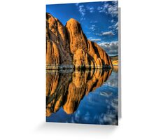 Point Greeting Card