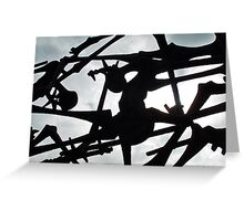 Dachau - Skeletal Sculpture Greeting Card