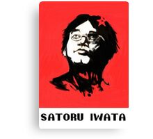 Thank You SATORU IWATA Canvas Print