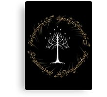 The One Tree Canvas Print