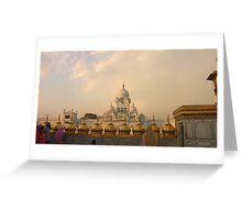 heavenly vista Greeting Card
