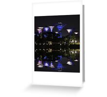 Gardens By The Bay Greeting Card