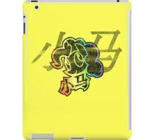 Pinkie Pie - Troublemaker iPad Case/Skin