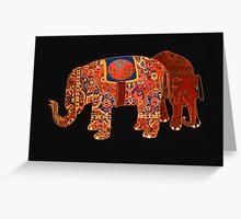 """""""Two Persian elephants"""" Greeting Card"""