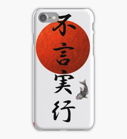Actions Speak Louder Than Words #3 iPhone Case/Skin