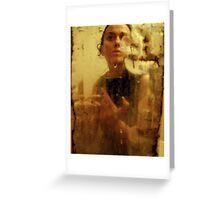 The Green Mirror Greeting Card