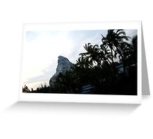 Fantasy Mountain  Greeting Card
