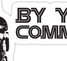Cylon Sticker