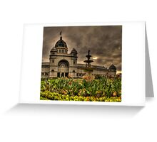 Victorian Majesty #3 , Melbourne -Royal Exhibition Building & Carlton Gardens - The HDR Experience Greeting Card