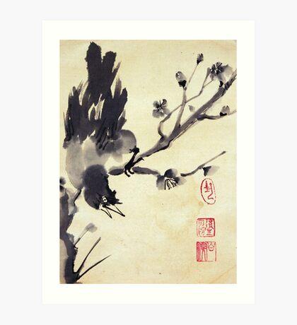 Black Bird Art Print