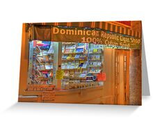Dominican Cigar Shop Greeting Card