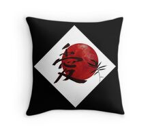 Kanji Love  Throw Pillow
