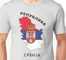 Zammuel's Country Series - Serbia (Република Србија V1) Unisex T-Shirt