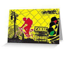 Urban Commuter Greeting Card
