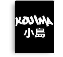 Kojima Black Canvas Print