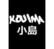 Kojima Black Photographic Print