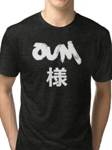 Oum Sama Tri-blend T-Shirt