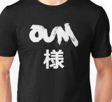 Oum Sama Unisex T-Shirt