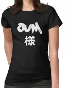Oum Sama Womens Fitted T-Shirt
