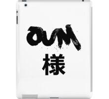 Monty Oum Sama Again iPad Case/Skin
