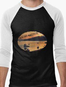 Halki Sunrise (version 2) T-Shirt