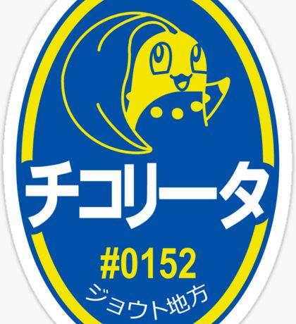 Sticker! Johto Produce (JP) Sticker