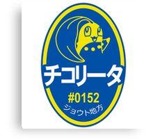 Sticker! Johto Produce (JP) Canvas Print
