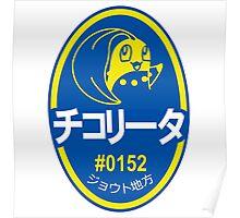Sticker! Johto Produce (JP) Poster
