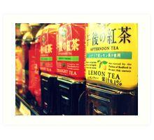 time.for.tea Art Print