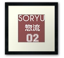 Asuka Langley Soryu Jersey White Framed Print