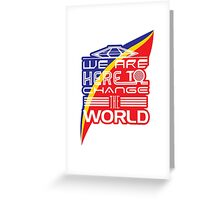 Captain EO - Change the World Greeting Card