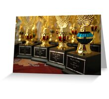 trophy Greeting Card