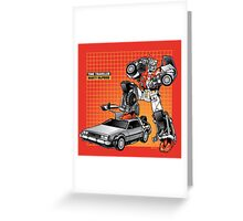 Marty McPrime (New Version) Greeting Card
