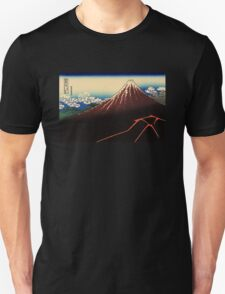 'Lightning Below the Summit' by Katsushika Hokusai (Reproduction) T-Shirt