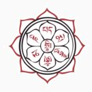 Prayer Lotus by buddhabadges
