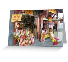 Shop specialising in supplies for Buddhist worshippers, Beijing, China Greeting Card