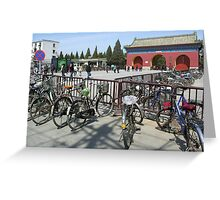 Bicycles at the southern entrance to the Temple of Heaven, Beijing, China Greeting Card