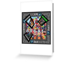 ETHOS - the game - Reef2Beach  Greeting Card