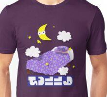 Splatfest Team Sleep v.4 Unisex T-Shirt