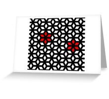 The cube is a star Greeting Card