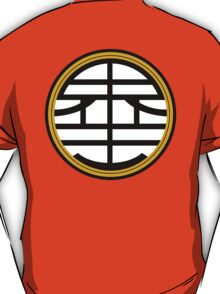King Kai's symbol - Back T-Shirt