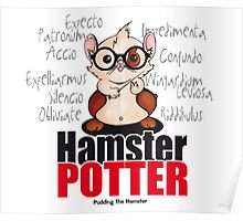 Pudding the Hamster - Harry Potter Poster