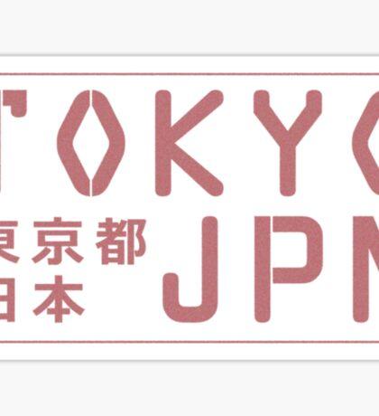 Tokyo Japan Sticker