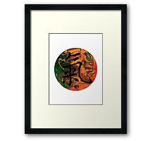Qi (energy) Framed Print