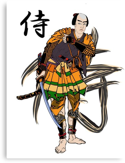 Samurai  9 by andy551