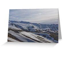 White Mountainside Greeting Card