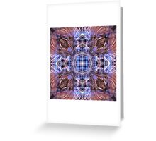 Sphere Cage Reflection (PS2) Greeting Card