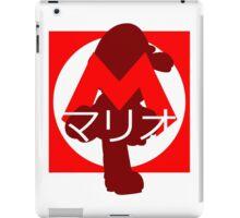 Mario JP iPad Case/Skin